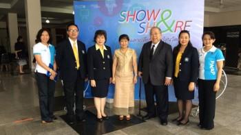 Permalink to: การจัดกิจกรรม Show & Share 2560 (th)